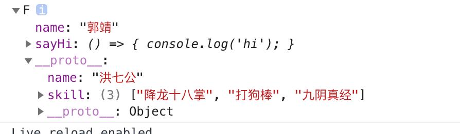 《javascript面向对象之继承(下)》