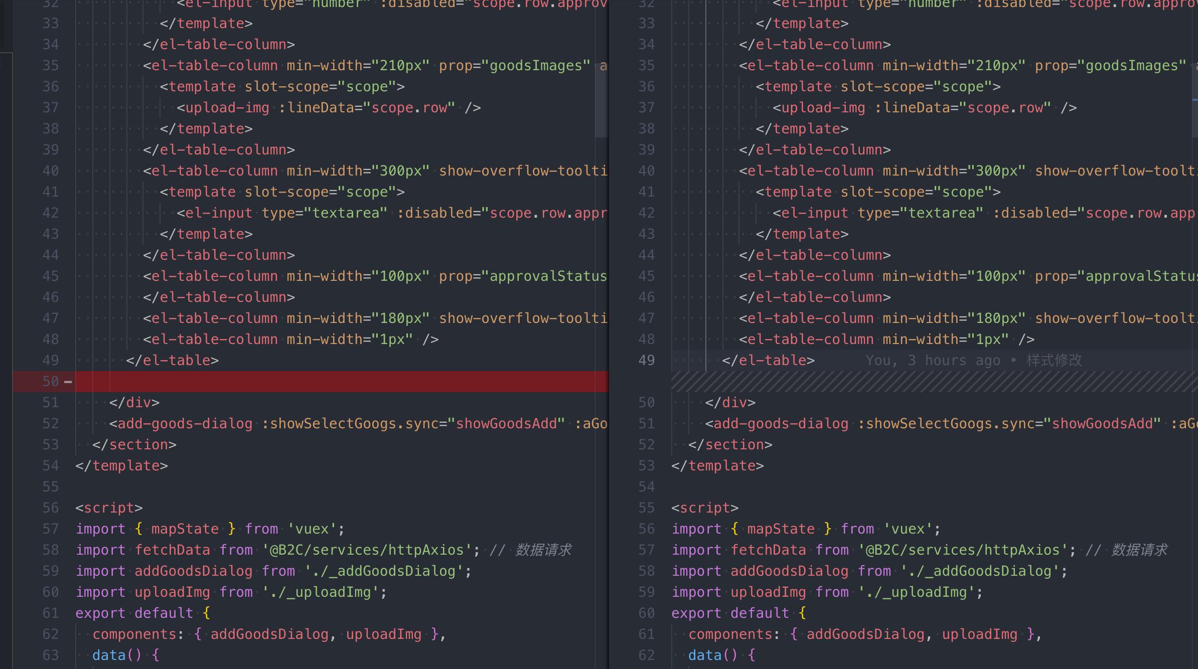 《编辑器VSCode使用心得》