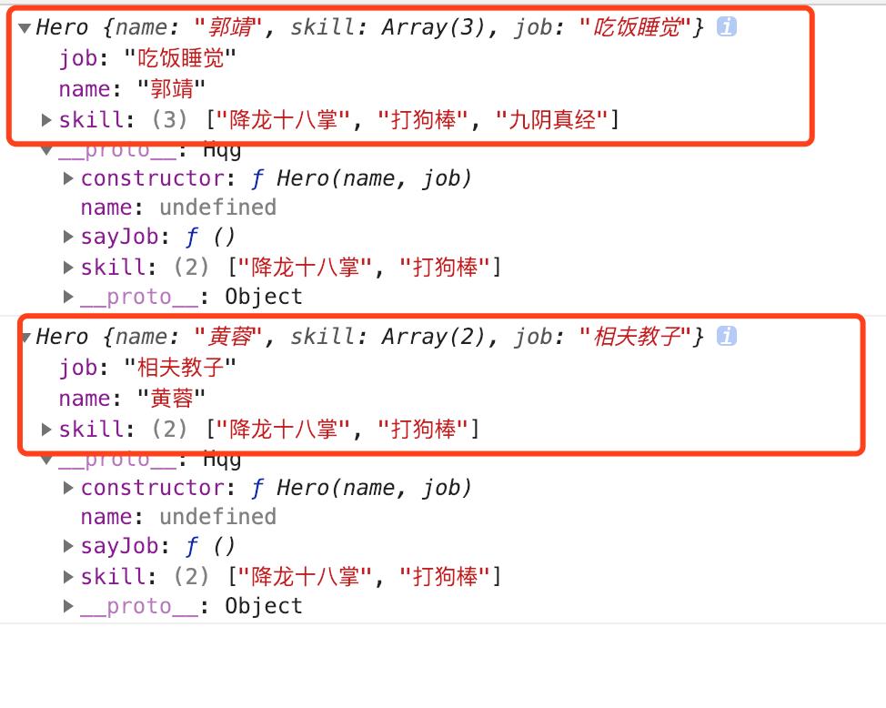 《javascript面向对象之继承(上)》