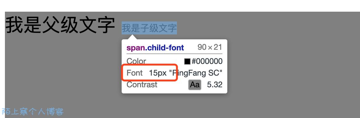 《CSS尺寸单位介绍》