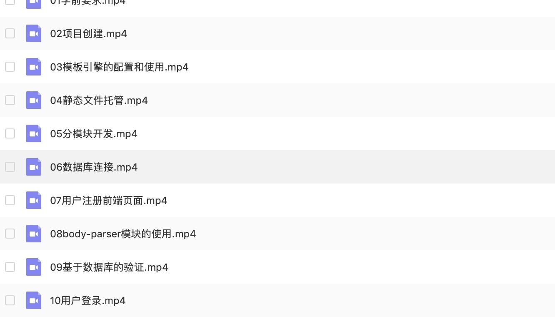 《从零搭建webpack4之output输出》