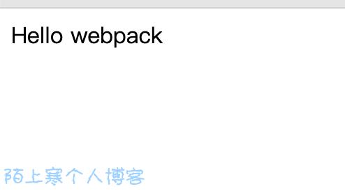 《webpack4.x 系列-entry(入口)》
